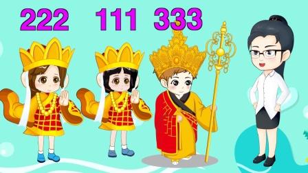 白雪公主贝儿公主和王子都想演唐僧