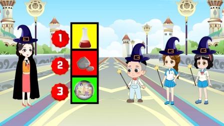 白雪公主在魔法学院上课
