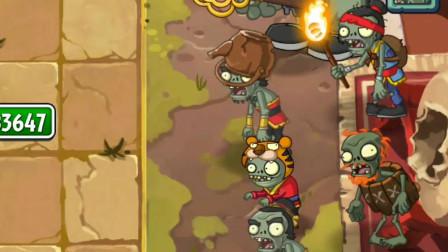 植物大战僵尸2shuttle版:高难度功夫08,章鱼僵尸扔到了前面!
