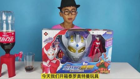 小泽开箱泰罗奥特曼面具和手偶玩具,卖家还送了火山怪鸟变形蛋