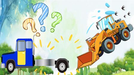 趣味工程车:牵引车的车厢脱落了,铲车赶快帮助车厢找到牵引车