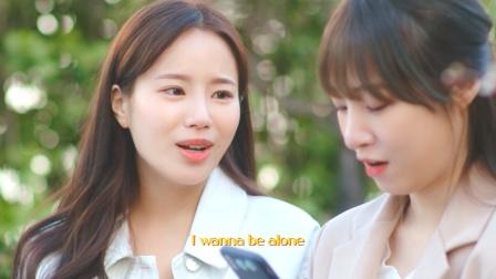 [MV] WOOJEEWON_网剧《教科书上没有》OST2- Leave Me Alone