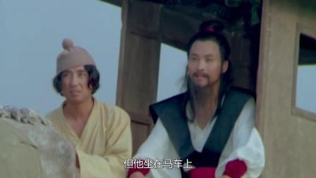 大侠武功天下无敌,被称为江湖第一高手,不料竟被仆人刺伤,武侠