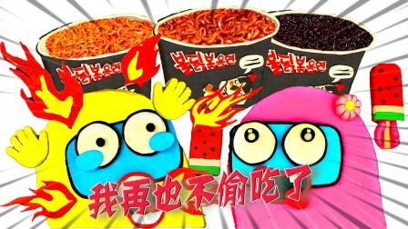 Among Us:小黄吃独食,被小粉发现并教训了一顿!