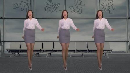 听歌看舞,动感粤语歌曲广场舞《每一步》时尚流行,百听不厌