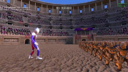 史诗战争模拟器:一名迪迦奥特曼VS500名黄金士兵,谁会获胜呢?