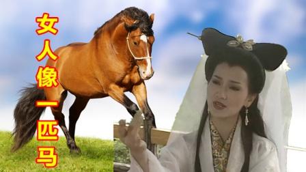 改编歌曲《女人像一匹马》在家要带娃,驰场要拼力