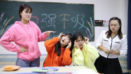 同学们上手工课假装头晕,王小九一个小套路拆穿她们,太逗了