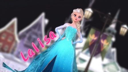 """冰雪奇缘MMD:冰雪女王的""""Lalisa""""精彩表演,美美哒"""