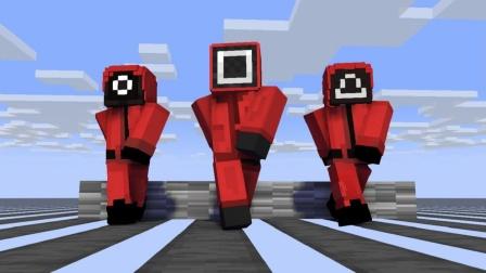 我的世界动画:怪物学校团灭鱿鱼游戏守卫