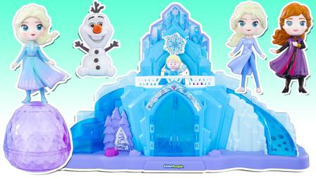 拆冰雪奇缘扭蛋,参观艾莎的冰雪城堡