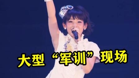 """这就是日本5大""""控场女王""""?随便一个手势,让万千宅男疯狂咆哮"""