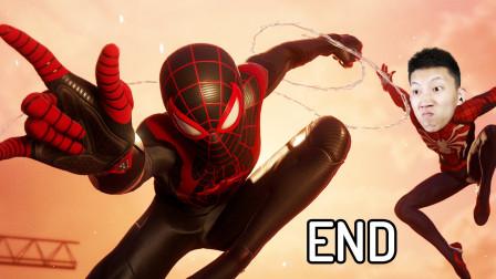 你见过猫猫战衣吗?蜘蛛侠迈尔斯第七期结局,鲤鱼Ace解说