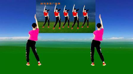 燃脂瘦身健身操《天生一对》加快新陈代谢,排第减肥效果好!