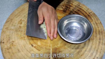 教你酸辣土豆丝的正确做法,酸辣爽脆下酒又下饭,做法超简单