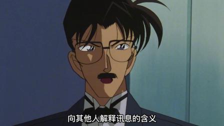 名侦探柯南:剧场版的优作有多帅?