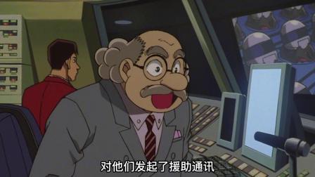 名侦探柯南:当博士的装备没用之后,柯南也只是一个普通孩子