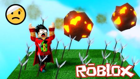 ROBLOX孤岛求生:躲避灾难在空岛到处逃窜!咯咯多解说