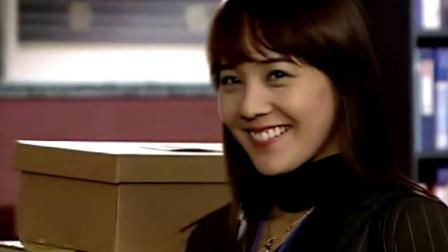 韩剧:富少就是新组长,灰姑娘太惊讶,笑得真宠溺!