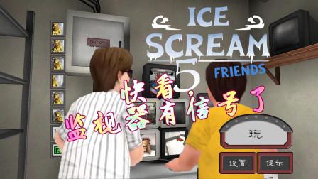 冰淇淋5代官方更新1.1版,调度室的变化,确认冰淇淋6代新地图