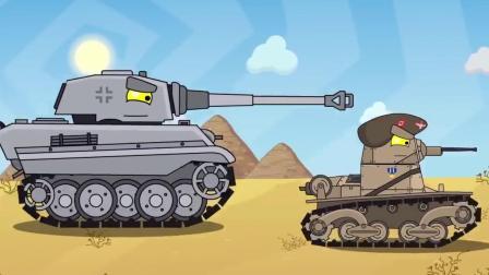 坦克动画:黄坦克绝地反击