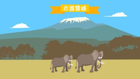 这座山被称为赤道雪峰,赤道那么热也有雪山吗
