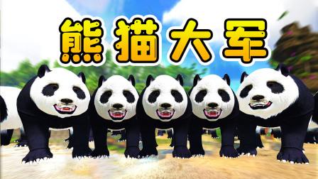 方舟生存130:1000只熊猫组成大军,我和蛇神去迎战,却落入圈套