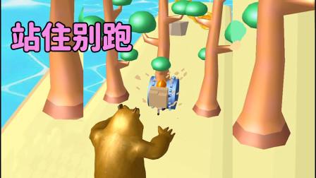 小游戏《光头砍大树》光头总是偷偷砍树 可熊二每次都抓不到他