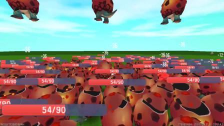 迷你世界:爆爆蛋甩飞机 感受爆爆蛋从天而降的感觉