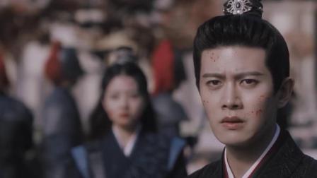 周生如故:小南辰王反叛了?勤王之人却遭遇陷害