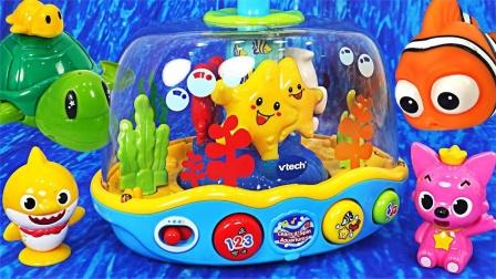 海底动物在水族馆和小鲨鱼玩耍 ,一起找拼图拼好玩具潜水艇吧