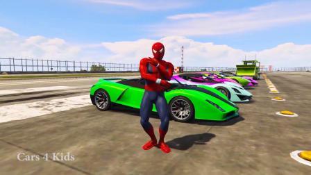 彩色跑车好多呀,蜘蛛侠开着挖掘机来玩啦,一起学习颜色吧