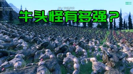 史诗战争模拟器:面对狼人和奇美拉的围攻,牛头怪手持双斧太猛了