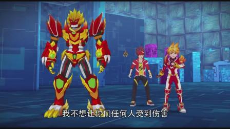 超旋斗士:苍渡想逼闪电现真身,男主却替他挡下了攻击