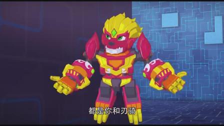 超旋斗士:男主开始提防闪电,但是炎魂却差点说走了嘴