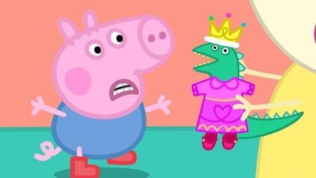 乔治和恐龙玩飞机和玩具车,汪汪队送来闪电麦昆吗?小猪佩奇玩具