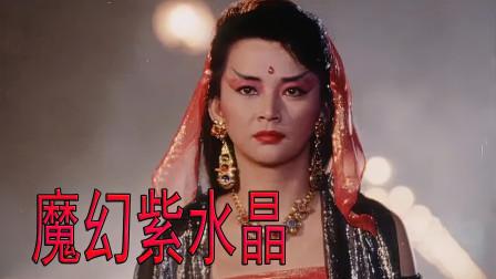 一部被淡忘的香港夺宝电影,虽然属于烂片,却比今天的烂片强太多
