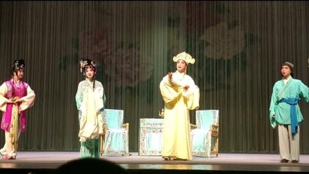 《訪友》,四川省川剧院2021.10.17演出
