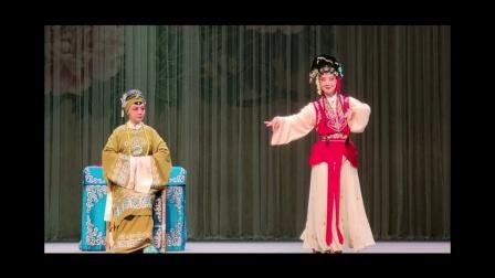 《拷红》,四川省川剧院2021.10.17演出