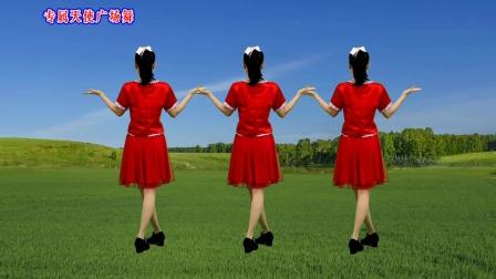 DJ广场舞《棉袄袄》超火爆陕北情歌,句句情深意浓,暖心又好听