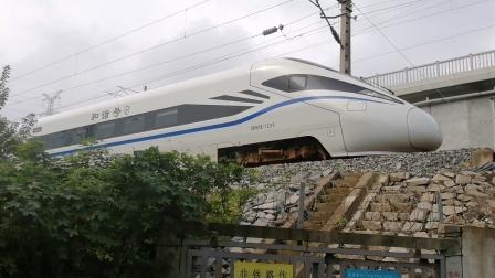 【宁启线】C3771/4次(南京→上海虹桥)上海南翔动车所CRH1E-1232担当