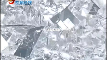 (架空电视)桃乐比讲故事2010-4-2片头+内容提要