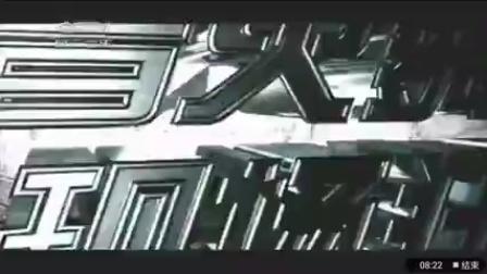 0001.哔哩哔哩-【放送文化】CCTV风云音乐开台(2019.4.19日)