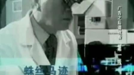 0001.哔哩哔哩-[放送文化]CCTV12天网宣传片2008.12.29-2011.4.17