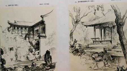 50一一70年代建筑画报图片大全、宣传画(铅笔)。78年版建筑画选,中国建筑工业出版社编辑部《扬州个园、扬州瘦西湖歌吹亭》