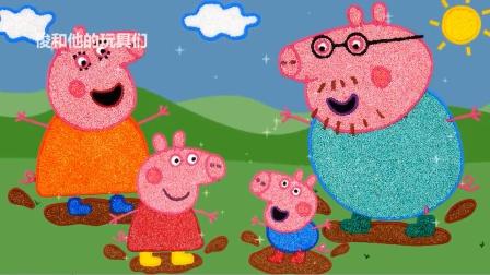 小猪佩奇一家学会为家人画画.