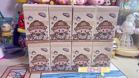 寻找独角兽新品测评卓大王谁是魔女系列盲盒潮玩玩具开箱