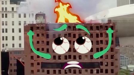 表情动画,房子这是自毁了?
