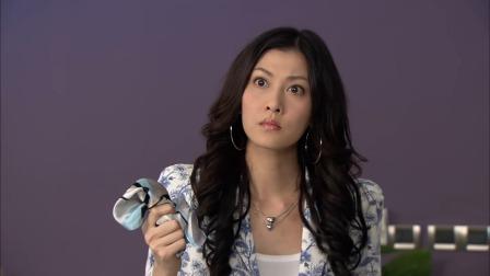 【回家的欲望】03:故意遗落唇印饰品,珊珊用计激怒艾莉 回家的欲望 2
