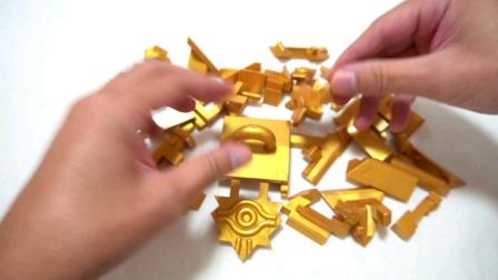 パズルとしても最高のアイテム!  ULTIMGEAR(アルティマギア)千年パズル   デュエルスタンバイ!
